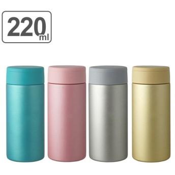 水筒 ステンレス 直飲み ミスティック 携帯ミニマグボトル 220ml 軽量 ( ミニマグボトル 保温 保冷 ミニマグ スリム )