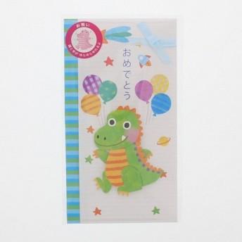 金封 おめでとう かいじゅう お祝いイベント メモリアル・パーティグッズ 命名・手形・足形グッズ・アルバム (74)