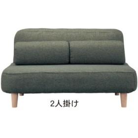 ソファー おしゃれ 安い 空間が広く見えるコンパクトソファー グリーン 2人掛け/110