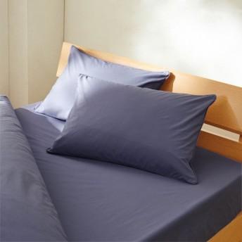 ベルメゾンデイズ オーガニックコットンのダニを通しにくい綿100%枕カバー2枚セット 「ライラック」