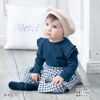 ベビー服 GITA(ジータ) 肩フリルボディスーツ【ベビー服 女の子】 「ネイビー」
