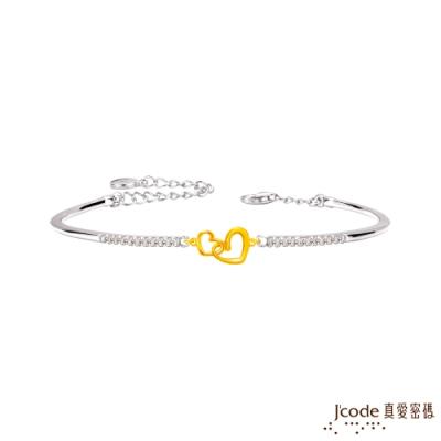 J code真愛密碼金飾 心心相扣黃金/純銀手環