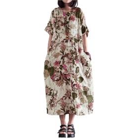 [シャロン グラニコ] スカーチョ ボックスプリーツスカート ロングスカート 水玉ワンピースレディース かりゆしウェア かりゆしシャツ ビジネス マジュン レディース レディースワンピース結婚式 ワンピース 沖縄 結婚式 大きい