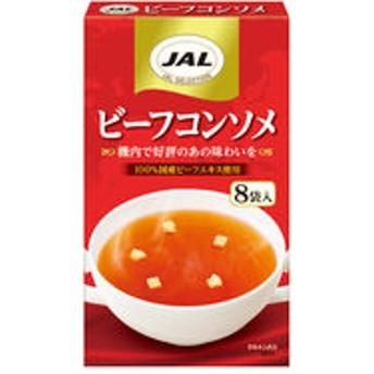 明治 JAL ビーフコンソメ 8袋入 1個