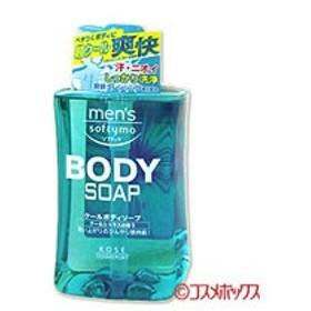 コーセー メンズ ソフティモ クールボディソープ クールシトラスの香り 550ml men's  softymo KOSE COSMEPORT