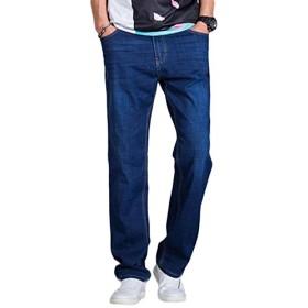ZhongJue(ジュージェン)メンズ ワイド パンツ デニム 春 秋 ゆったり ジーンズ デニムパンツ ボトムス カッコイイ ストリート オシャレ ロング ボトムス 男性(40ダークブルー089)