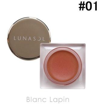 ルナソル LUNASOL グラムウィンク #01 Dusk Orange 5.1g [689875]【メール便可】