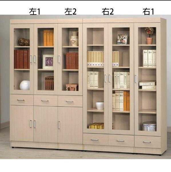 【石川家居】AF-761-3 長榮1.3尺中抽書櫃(左2)_白橡色 (不含其他三款商品) 台北至高雄滿三千搭車趟免運