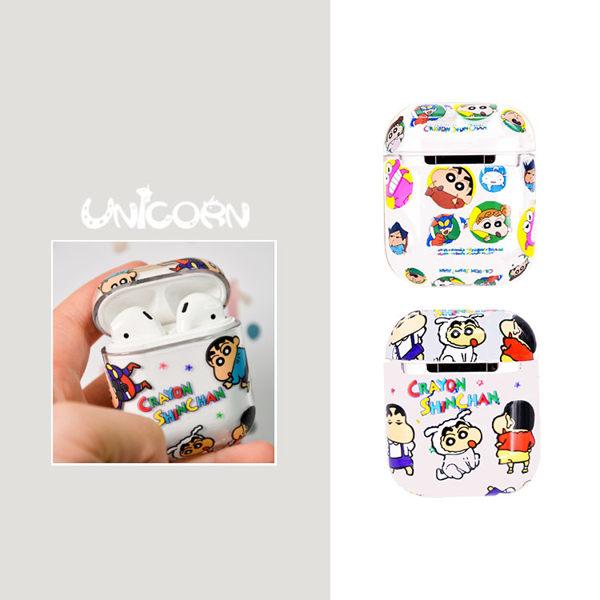 -兩款-透明漫畫小新系列 蘋果AirPods專用耳機盒硬式保護套 收納套 硬殼保護套 Unicorn手機殼