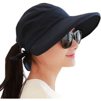 Elonglin サンバイザー 日よけ 帽子 2Way仕様 つば広ハット uvカット帽子 レディース 春夏 つば広 帽子 小顔効果 日よけ帽子 日焼け 紫外線対策 サイズ調節 アウトドア 旅行 春夏物 涼しい 通気性