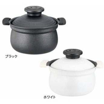KUKUNA KITCHEN ククナ 2合炊き アルミ炊飯鍋