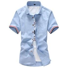 Candiyer メンズ半袖ターン襟ソリッドポケットボタンドレスシャツ Light Blue L