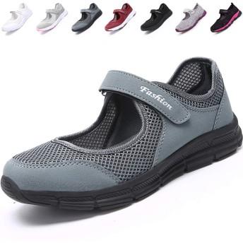 [F-WIN] レディース安全靴ナースシューズ お年寄りシューズ ママシューズ 通気性 柔軟性 メッシュ ベルクロ滑り止め スボーツスニーカー