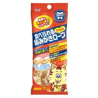 アース・ペット 食べられる歯みがきロープ 愛猫用 マグロ 7個