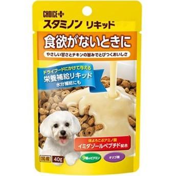 アース・ペット スタミノン リキッド 40g【愛犬用栄養補完食】