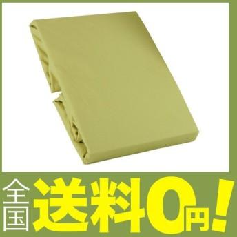 日本製 200本ブロード コットン100%カバーリング 敷き布団カバー シングルサイズ セラドン ILC311000-109