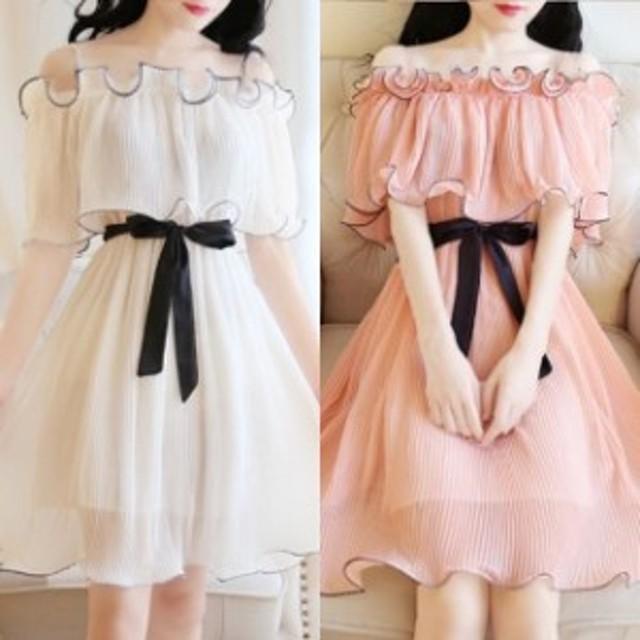 ワンピース ドレス オフショルダー フレア フリル ウエストリボン 清楚 大人可愛い フェミニン 可愛い Aライン ホワイト ピンク