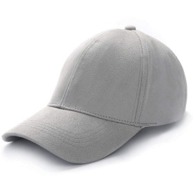 キャップ 帽子、スエード生地 野球帽 メンズ キャップ レディーズ 野球用 ゴルフ用 男女兼用 日除け UVカット 紫外線対策 (ライトグレー)