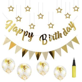 誕生日 飾り付け セット LeHom 風船 バースデー ガーランド デコレーション HAPPY BIRTHDAY きらきら風船 ゴールド A