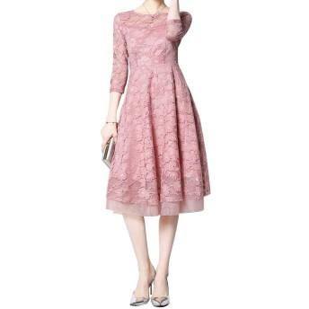 BANKIKU(バンキク)ドレス レース ワンピース レディース 結婚式 パーティドレス 袖あり 夏物 レース 洋服 膝下 ハイウエスト 花柄 刺繍 個性的 ピンク グレーブルー