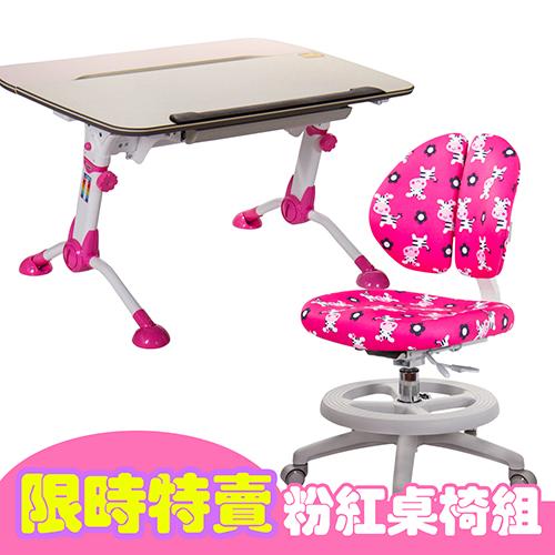 特賣 兒童成長書桌 附雙背工學椅