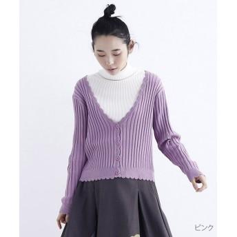 メルロー スカラップ太リブニットカーディガン レディース ピンク FREE 【merlot】