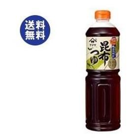 【送料無料】ヤマサ醤油 昆布つゆ 1Lペットボトル×6本入