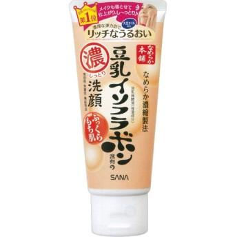 サナ なめらか本舗 しっとりクレンジング洗顔 150g◆【お買い得商品】