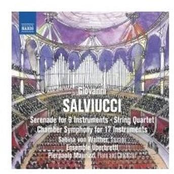 サルヴュッチ、ジョヴァンニ(1907-1937) / 17楽器のための室内交響曲、セレナード、ダヴィデの詩篇、他 ピ