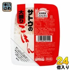 佐藤食品 サトウのごはん 新潟県産コシヒカリ 大盛り 300gパック 24個入