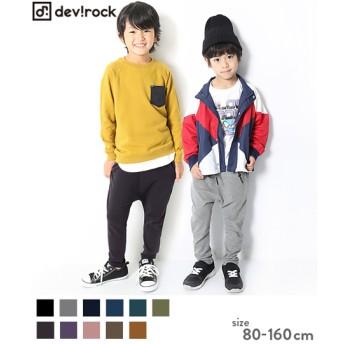 【セール開催中】ANAP(アナップ)子供服 キッズ スウェットサルエルパンツ 男の子 女の子 ベビー ボトムス ズボン 韓国子供服