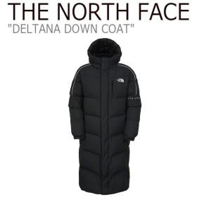 ノースフェイス ダウン THE NORTH FACE メンズ レディース DELTANA DOWN COAT デルタナ ダウンコート ロングダウン グース 全3色 NC1DK51J/K/L ウェア