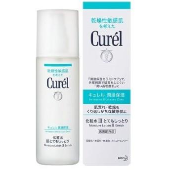 キュレル 化粧水IIIとってもしっとり 150ml 【医薬部外品】