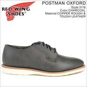 RED WING レッドウィング ブーツ ポストマン POSTMAN OXFORD Dワイズ 3119 レッドウイング メンズ チャコール