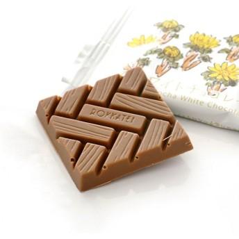 六花亭 モカホワイトチョコレート 1枚 スイーツ お取り寄せ 北海道 お土産