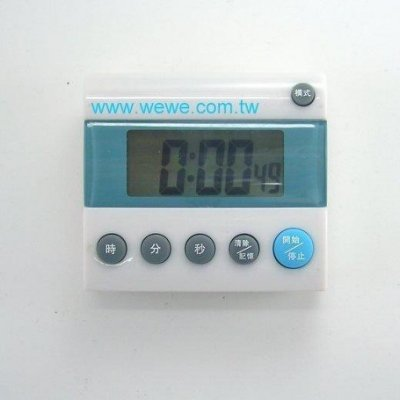 沙鹿批發 1秒~24小時/電子正倒數計時器/餐廳廚房煮菜定時器/磁鐵/有時鐘/鬧鈴/有記憶/很大聲 4號電池
