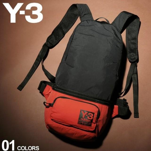 Y-3 ワイスリー バックパック パッカブル 2WAY ナイロン ロゴ ボディバッグ PACKABLE BP BLACK ブランド メンズ リュック ウエストポーチ Y3FH9253