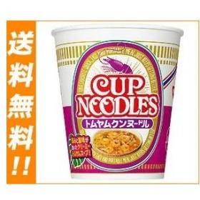 【送料無料】日清食品 カップヌードル トムヤムクンヌードル 75g×12個入