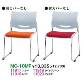 生興 MC-10MF