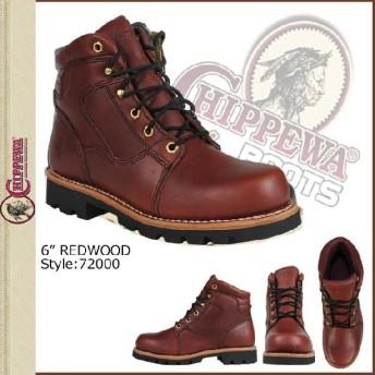 CHIPPEWA チペワ 6インチ ブーツ 72000 レッドウッド 6INCH RED WOOD BOOTS Mワイズ レザー メンズ