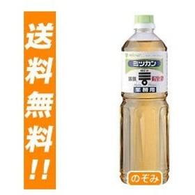 【送料無料】ミツカン 穀物酢(銘撰) 1Lペットボトル×12本入
