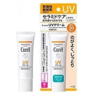 キュレル UVクリームSPF30PA++(顔用)30g 【医薬部外品】