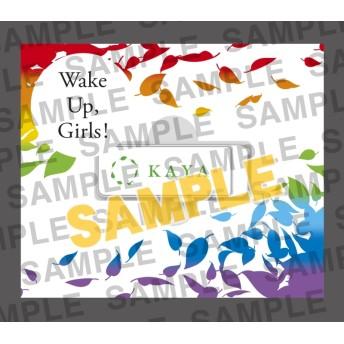 【グッズ-その他】Wake Up, Girls! PRINCESS USB ~香耶~