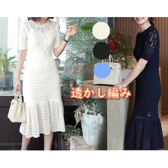 [55555SHOP]2019韓国版の中に吊り革をかけて身を修めて透かし編みのワンピースを作ります/フィッシュテールスカート/