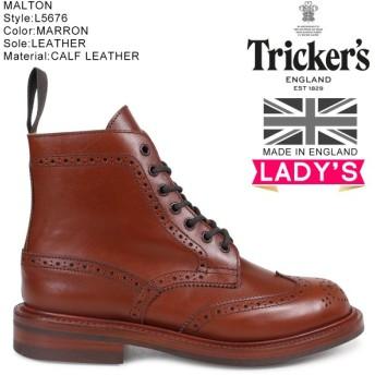 Tricker's トリッカーズ カントリーブーツ MALTON レディース L5676