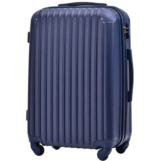 [トラベルハウス] Travelhouse スーツケース 超軽量 TSAロック搭載 ABS 半鏡面仕上げ4輪 ファスナータイプ 【一年安心保証】(ss, navy)