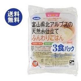 【送料無料】ウーケ 富山県北アルプスの天然水仕立て ふんわりごはん 国内産100% (200g×3P)×8袋入