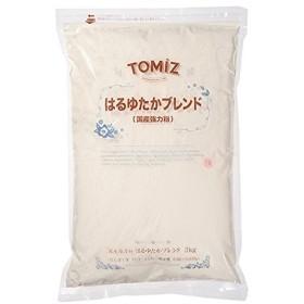 はるゆたかブレンド(江別製粉) / 2.5kg TOMIZ/cuoca(富澤商店)