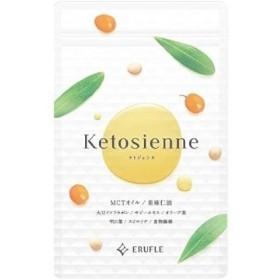 ERUFLE ケトジェンヌ ダイエット サプリ 日本製 (単品)