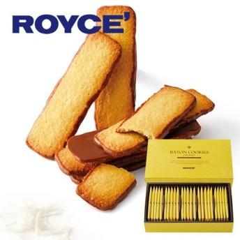 ロイズ ROYCE バトンクッキーココナッツ 25枚入 スイーツ お取り寄せ 北海道 お土産